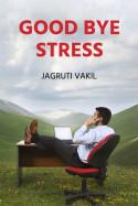 Good bye stress by Jagruti Vakil in Hindi