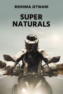 SUPERNATURALS - 1 by Ridhima jetwani in English