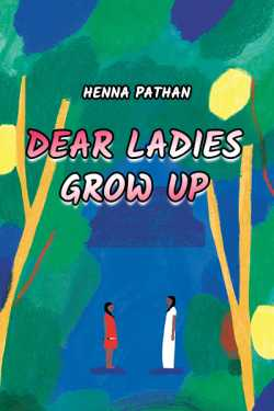 Dear Ladies Grow Up by Henna pathan in English