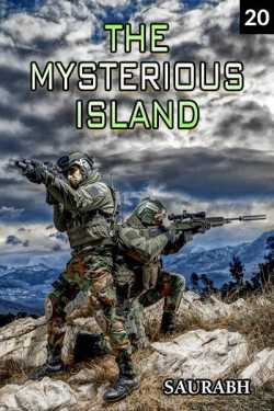The Mysterious Island - 20 by Saurabh in English