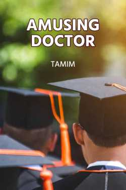 Amusing doctor by tamim in English