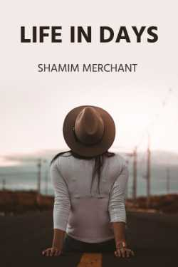 Life in Days by SHAMIM MERCHANT in English