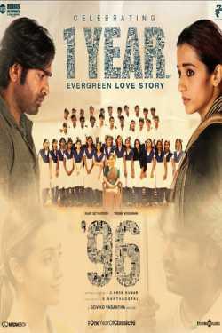 bharat ki best filmo ki film samikshae by Prahlad Pk Verma in Hindi