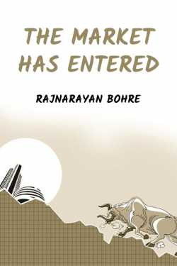 The market has entered by Rajnarayan Bohre in English