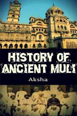 Ancient history of radish - 6 by Aksha in Gujarati