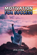 MOTIVATION FOR SUCCESS - 1 by Jiya Vora in English