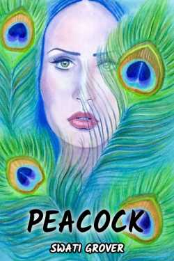 Peacock - 7 by Swatigrover in Hindi