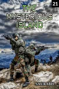The Mysterious island - 21