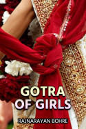 Gotra of Girls by Rajnarayan Bohre in English