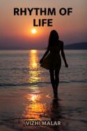 Rhythm of Life - episode 16 by Vizhi Malar in English