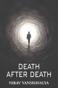 DEATH AFTER DEATH.  the evil of brut ( મૃગાત્મા ) - 41