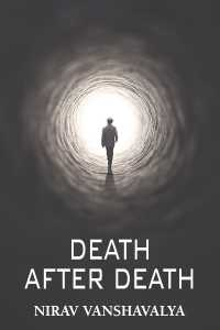 DEATH AFTER DEATH.  the evil of brut ( મૃગાત્મા ) - 42