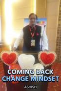 COMING BACK CHANGE MINDSET by Ashish in English