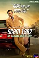 स्कैम 1992, द हर्षद मेहता स्टोरी रिव्यू by Mahendra Sharma in Hindi
