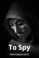 To Spy - 3 by Prathmesh Kate in Marathi