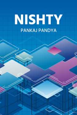 Nishty by Pankaj Pandya in :language