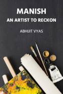 Manish – An artist to reckon by Abhijit Vyas in English