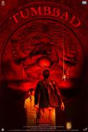 फिल्म Tumbad की फिल्म समीक्षा by Prahlad Pk Verma in Hindi