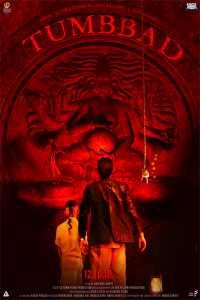 फिल्म Tumbad की फिल्म समीक्षा