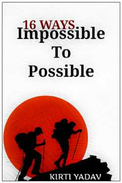 16 WAYS - Impossible To Possible - 5 by KIRTI YADAV in Hindi