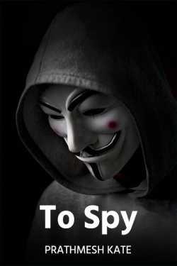 To Spy - 4