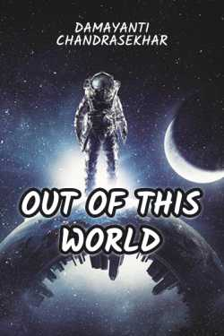 Out of this World by Damayanti Chandrasekhar in English