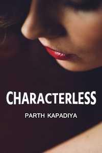 CHARACTERLESS - 15