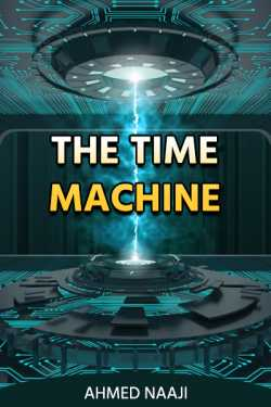 The Time Machine by AHMED NAAJI in English