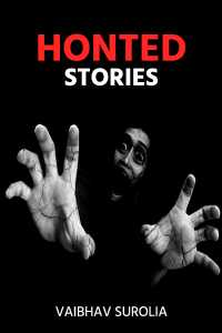 Honted Stories ( Chapter - 2)
