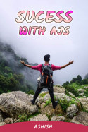 sucess with AJS 1 by Ashish in English