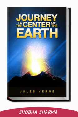 Book Review Journey to the Center of Earth, by Shobha Sharma in Hindi