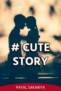 # cute story