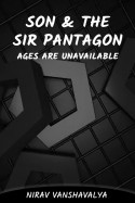 Son and the sir pantagon. ages are unavailable - 18 by Nirav Vanshavalya in Gujarati