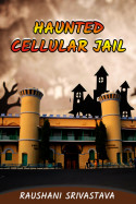 Haunted Cellular Jail - 1 by Raushani Srivastava in Hindi