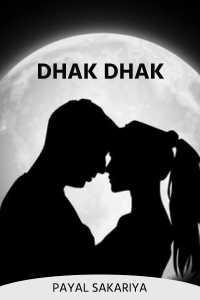 Dhak Dhak