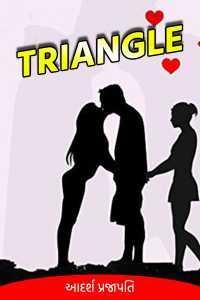 Triangle - 2