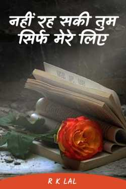 you could not live just for me by r k lal in Hindi