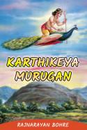 Karthikeya - Murugan by Rajnarayan Bohre in English