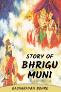 Story of Bhrigu Muni by Rajnarayan Bohre in English