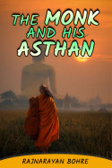 The monk And his Asthan by Rajnarayan Bohre in English
