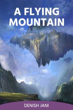A Flying Mountain - 1 by Denish Jani in English