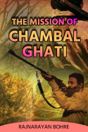 The Mission of  Chambal Ghati - 7 - Last Part by Rajnarayan Bohre in English