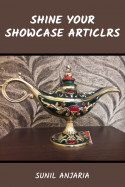 Shine your showcase articlrs by SUNIL ANJARIA in English