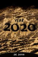 Dr.Divya દ્વારા YEAR - 2020 ગુજરાતીમાં