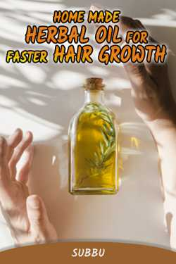 HOME MADE HERBAL OIL FOR FASTER HAIR GROWTH by Subbu in English