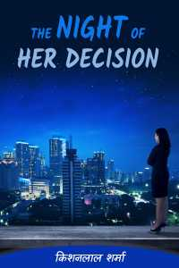 The night of her decision - 1