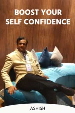 Boost Your Self Confidence by Ashish in :language