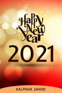 HAPPY NEW YEAR.......2O21 (Part-3) by Kalpana Sahoo in English