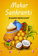Uttarayan   Makar Sankrant by SHAMIM MERCHANT in English