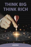 Think Big Think Rich - 2 by Ashish in English